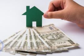 Solusi menyiasati DP KPR Kredit Rumah